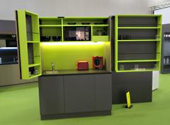 aktuell mtb f r nachhaltiges wirtschaften ausgezeichnet. Black Bedroom Furniture Sets. Home Design Ideas